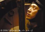 080720_deguchinonaiumi
