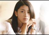 0809xx_ashitanowatashi