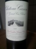 091123_wine2