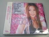 Aiuchi_060620