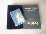 Amano_zippo_060709