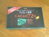 Cacao72