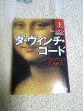 Dc_novel_060613