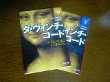 Dc_novel_060704