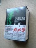 Gamera_box_060820