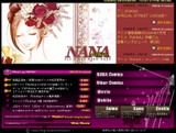 Nana_060614